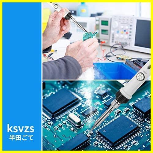 半田ごて セットKSVZS 【9-in-1】はんだこて 60W 110V 温度調節可能(220~450℃)ハンダゴテ 電子工作用 DIY作業に最適 外観改良_画像6