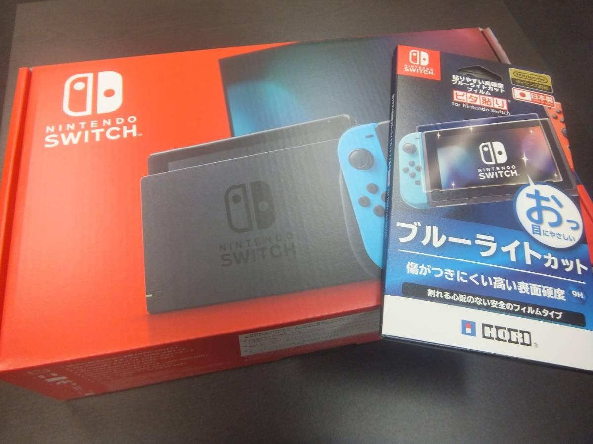 【新品・未使用品】Nintendo Switch 本体 (ニンテンドースイッチ) Joy-Con(L) ネオンブルー/(R) ネオンレッド★フィルムおまけ付き!☆彡_画像1