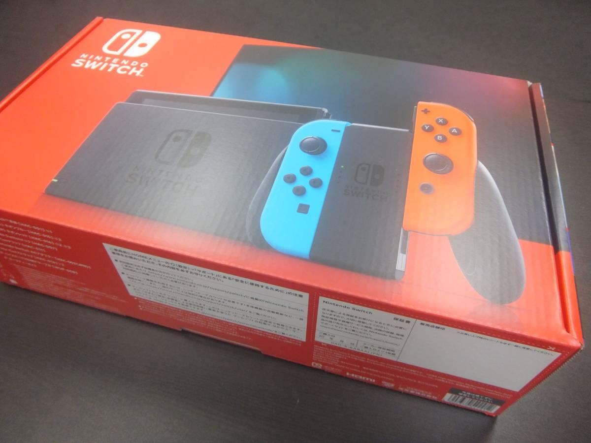 【新品・未使用品】Nintendo Switch 本体 (ニンテンドースイッチ) Joy-Con(L) ネオンブルー/(R) ネオンレッド★フィルムおまけ付き!☆彡_画像2