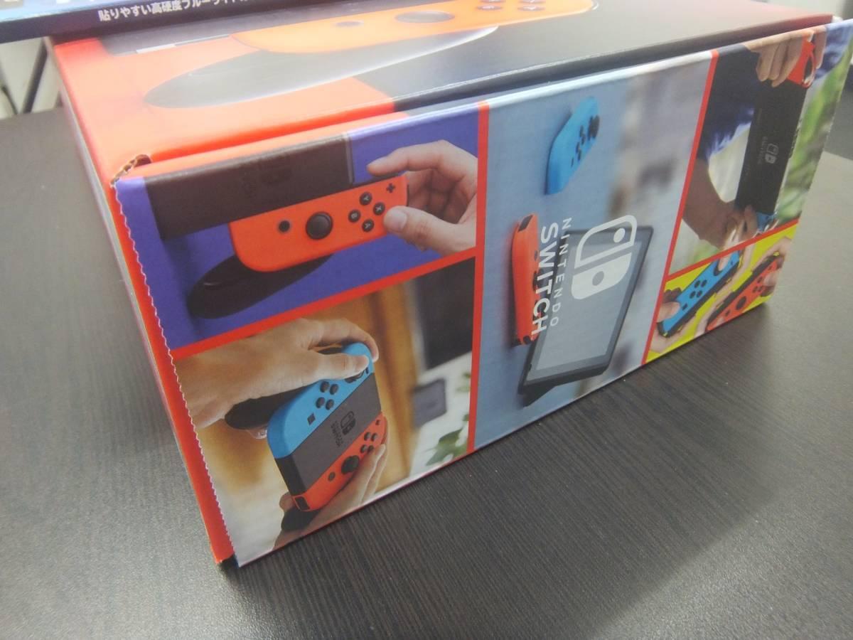 【新品・未使用品】Nintendo Switch 本体 (ニンテンドースイッチ) Joy-Con(L) ネオンブルー/(R) ネオンレッド★フィルムおまけ付き!☆彡_画像9