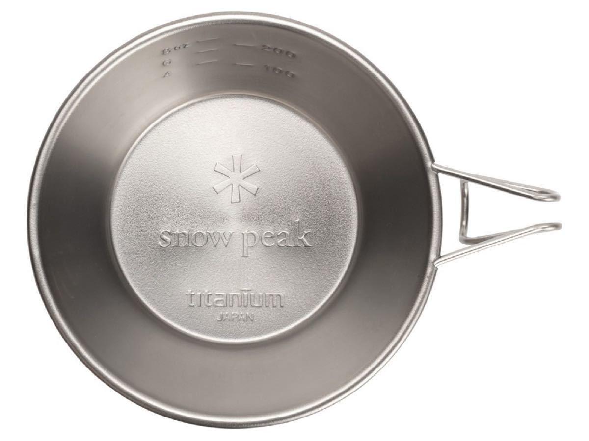 スノーピーク チタンシェラカップ3個セット