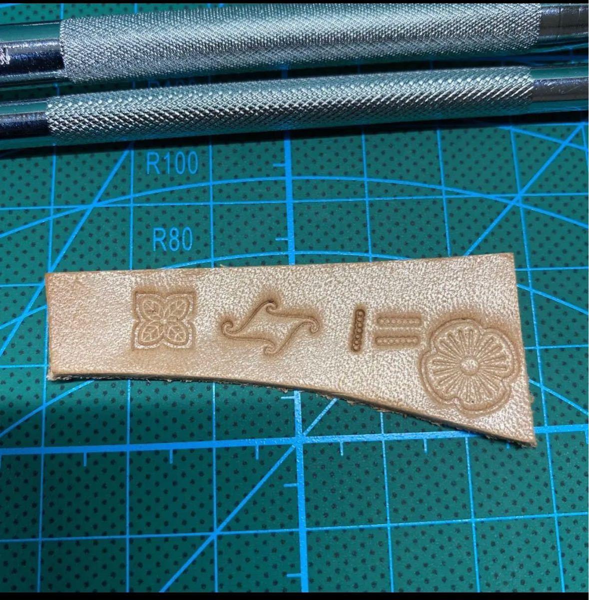 レザークラフト刻印 4個セット