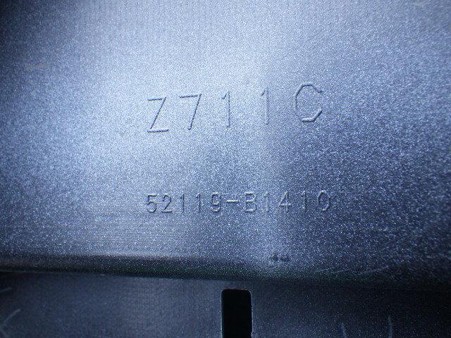 A200A A210A ライズ 純正フロントバンパー 白 パール 52119-B1410 下部付_画像10