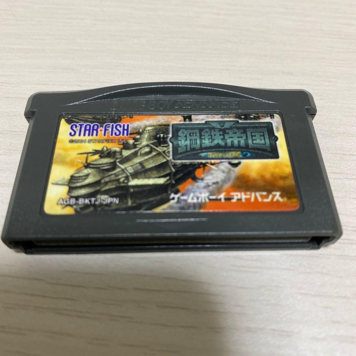 ゲームボーイアドバンスソフト 鋼鉄帝国