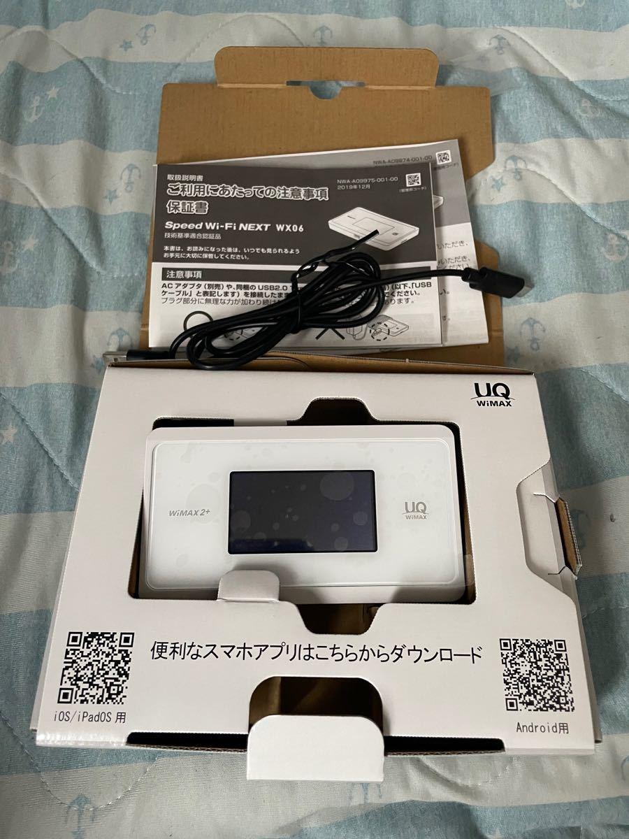 UQ WiMAX モバイルルーター Speed Wi-Fi NEXT WX06 2.4GHz/5GHz同時利用 (ホワイト)