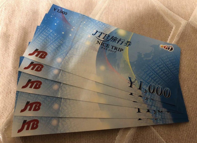 新品未使用 JTB旅行券 ナイストリップ NICE TRIP 1000円×5枚 国内旅行 バス旅 旅行券_画像1