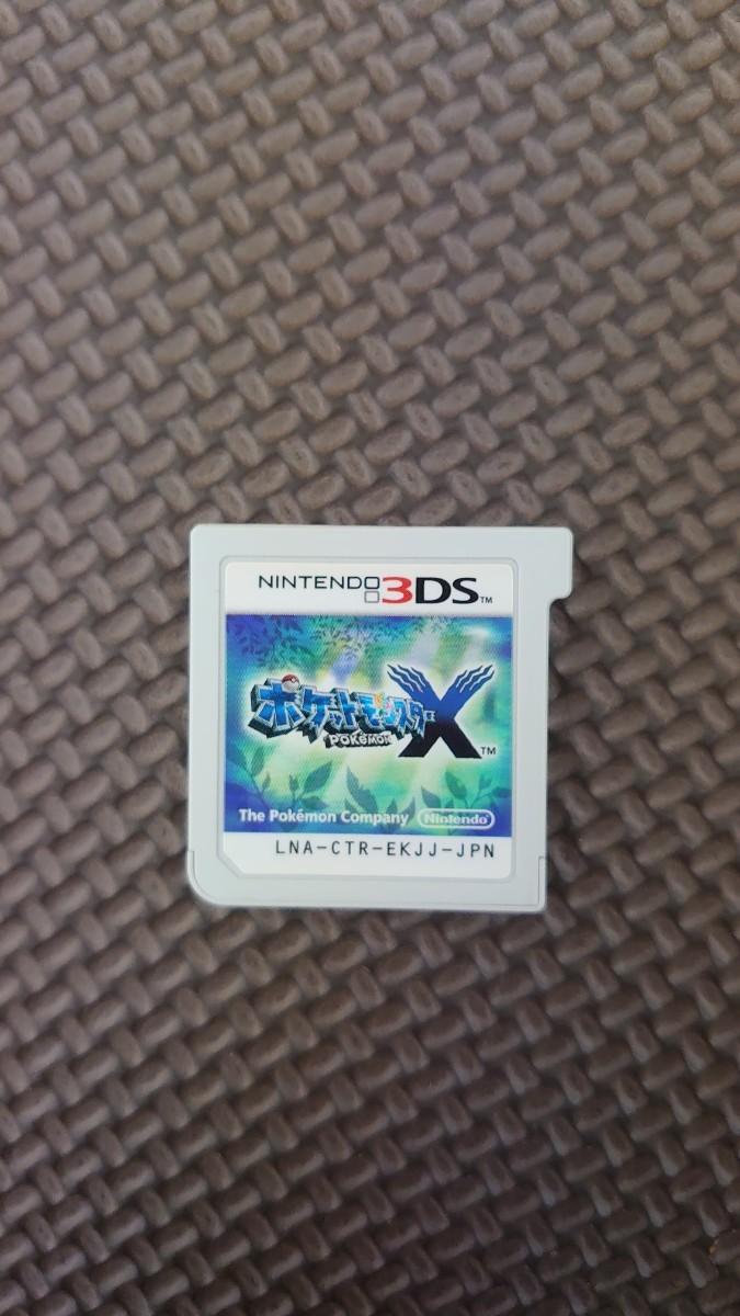 ポケットモンスターX XY 3DSソフト 3DS