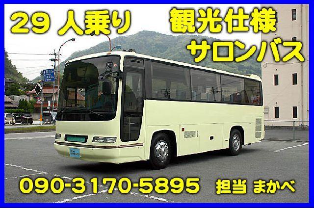 「日野 セレガ バス 29人乗り 中型バス@車選びドットコム」の画像1