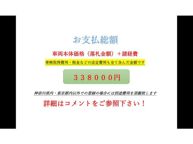 「■車検2年付で支払総額31.8万円■SDナビ バックカメラ 衝突防止 i-stop ETCなど装備のミライース X SAです!@車選びドットコム」の画像2