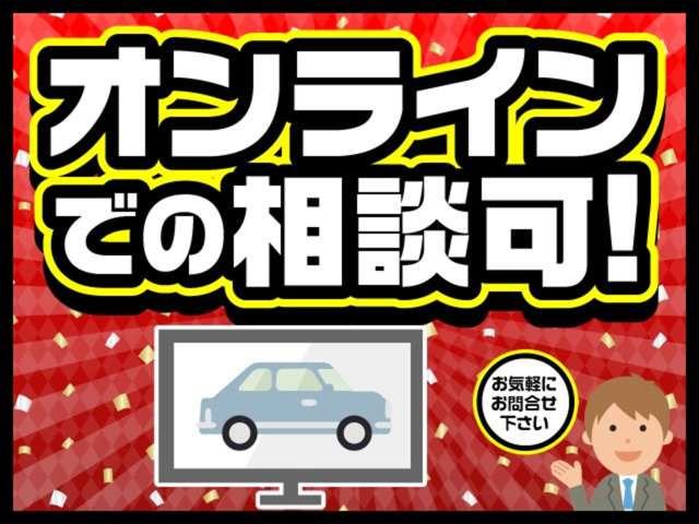 「平成26年 ヴォクシー 2.0 ZS 純正ナビ フリップモニター Bカメラ@車選びドットコム」の画像3