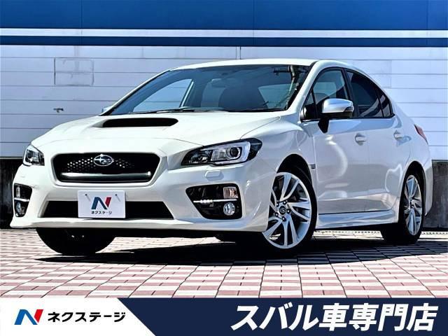 「平成27年 WRX S4 2.0 GT-S アイサイト 4WD @車選びドットコム」の画像1