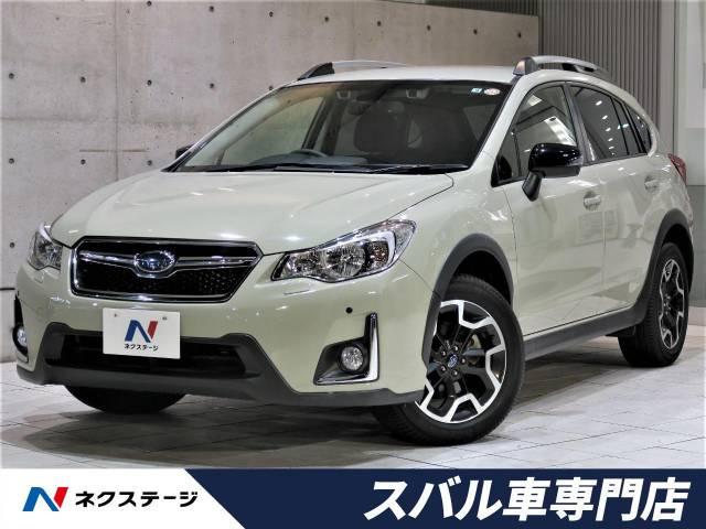 「平成28年 XV 2.0i アイサイト プラウドエディション@車選びドットコム」の画像1