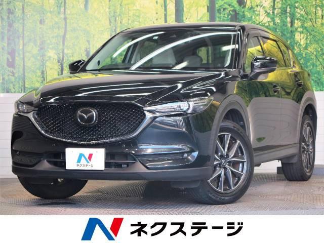 「平成29年 CX-5 2.5 25S Lパッケージ @車選びドットコム」の画像1
