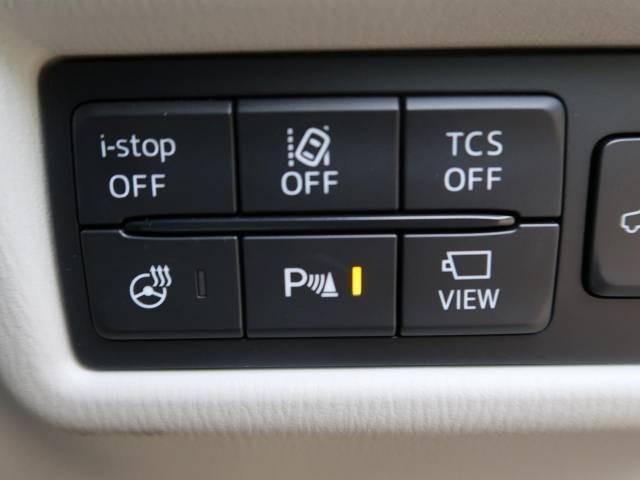 平成30年 CX-8 2.2 XD Lパッケージ @車選びドットコム_画像の続きは「車両情報」からチェック