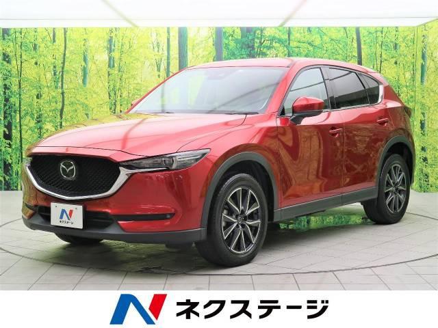 「平成29年 CX-5 2.2 XD Lパッケージ @車選びドットコム」の画像1