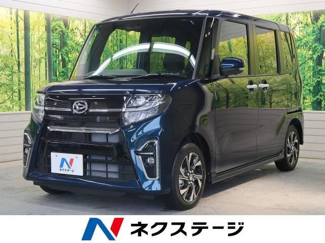 「令和2年 タントカスタム X セレクション @車選びドットコム」の画像1