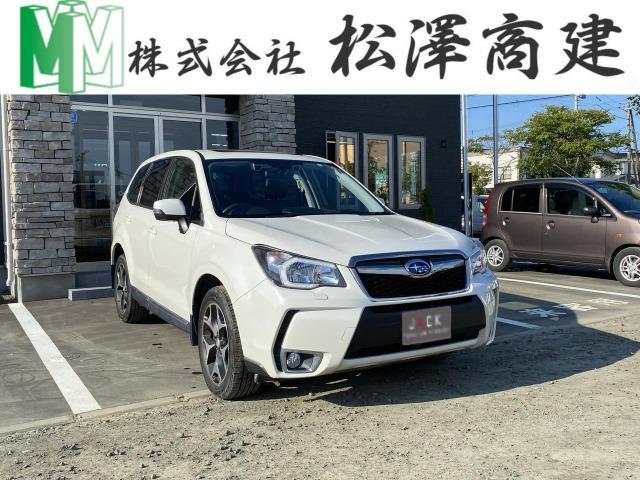 「返金保証付:平成27年 フォレスター 2.0 XT アイサイト 4WD@車選びドットコム」の画像1