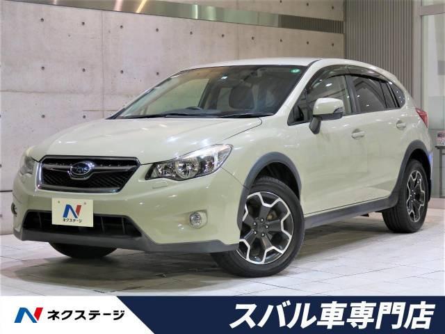 「平成25年 XV 2.0i-L アイサイト@車選びドットコム」の画像1