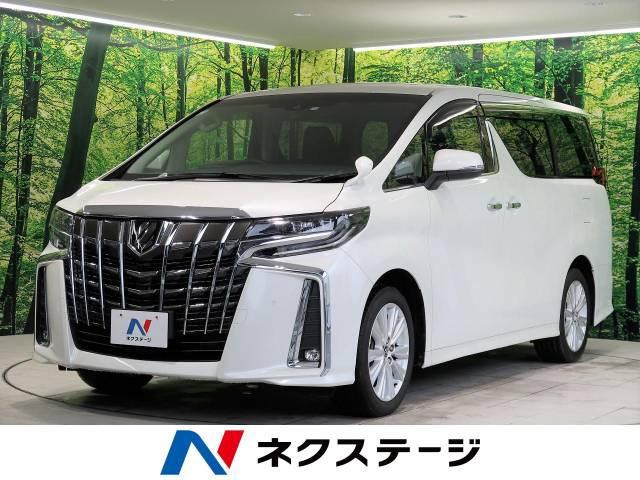 「平成30年 アルファード 2.5 S @車選びドットコム」の画像1