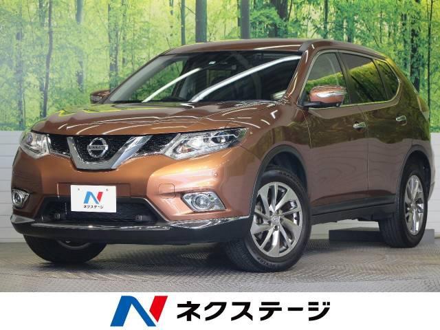 「平成29年 エクストレイル 2.0 20Xtt エマージェンシーブレーキパッケ@車選びドットコム」の画像1