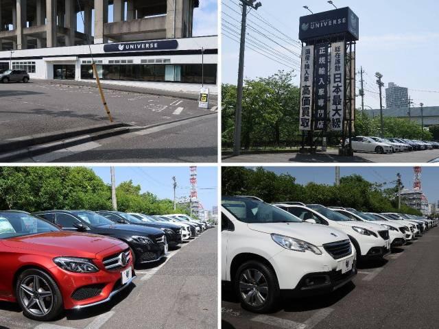 「2017年 523d ラグジュアリー @車選びドットコム」の画像3