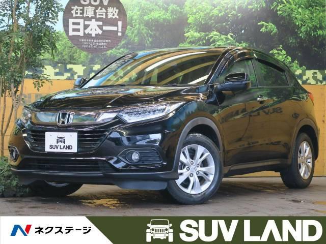 「平成31年 ヴェゼル 1.5 X ホンダセンシング @車選びドットコム」の画像1
