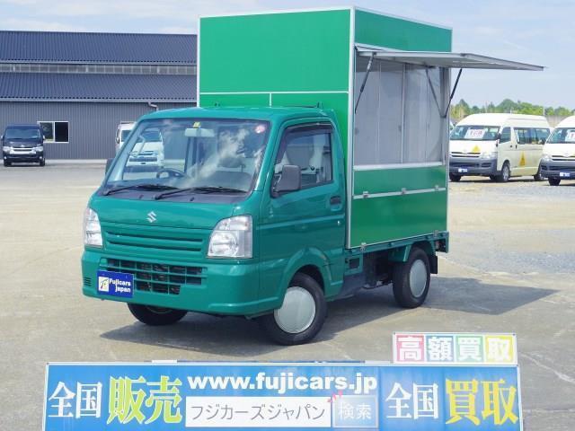 「H27 スズキ キャリイ 移動販売車 4WD 軽貨物登録@車選びドットコム」の画像1