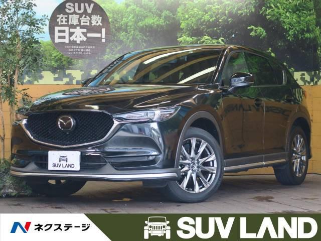 「平成31年 CX-5 2.2 XD エクスクルーシブ モード @車選びドットコム」の画像1