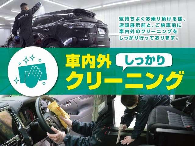 平成31年 ムーヴキャンバス G メイクアップ リミテッド SAIII @車選びドットコム_画像の続きは「車両情報」からチェック