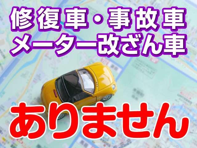お買い得車! 平成30年 エクリプスクロス 1.5 M 4WD ETC バックカメラ オートクルー@車選びドットコム_画像の続きは「車両情報」からチェック
