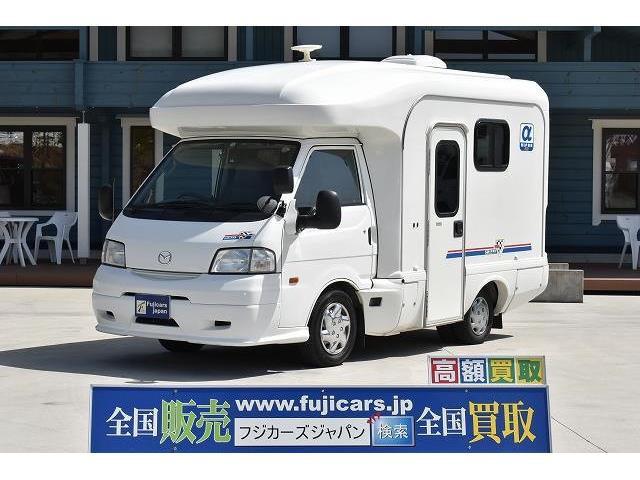 「H23 マツダ ボンゴ AtoZ アルファSSS@車選びドットコム」の画像1