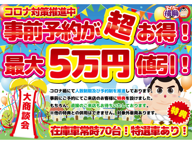 「☆名古屋 自社ローン 愛知☆総額万円☆ マツダ アテンザ 2.2 XD@車選びドットコム」の画像3