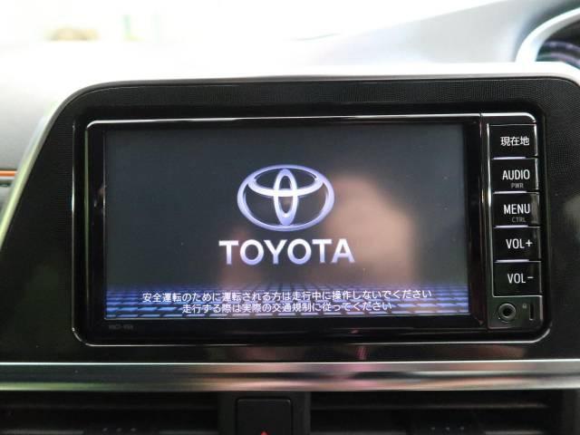 平成29年 シエンタ ハイブリッド 1.5 G @車選びドットコム_画像の続きは「車両情報」からチェック