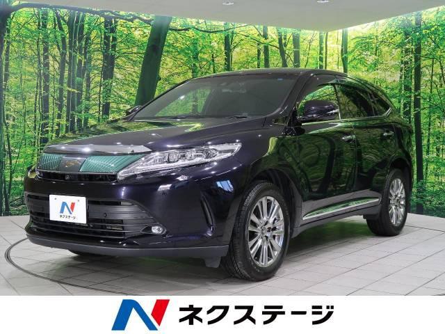 「平成29年 ハリアー 2.0 プログレス @車選びドットコム」の画像1