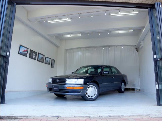 平成5年 トヨタ セルシオ 4.0 C仕様 ★フルノーマル車★後期型★走行1万@車選びドットコム_画像の続きは「車両情報」からチェック