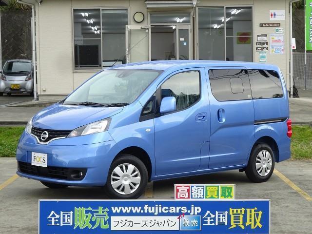 「NV200 FOCS ルソ 新車即納@車選びドットコム」の画像1