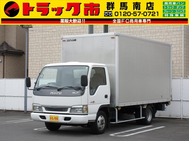 「平成15年 いすゞ エルフ 2t積・ワイドロング・6MT・ゲート付き@車選びドットコム」の画像1