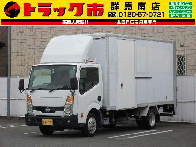 「平成26年 日産 アトラス 1.75t積・パネルバン・垂直ゲート@車選びドットコム」の画像1