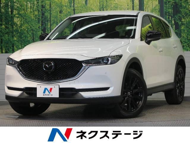 「令和3年 CX-5 2.2 XD ブラックトーンエディション @車選びドットコム」の画像1