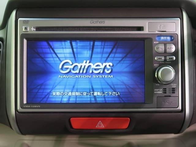 「平成24年 N-BOX G Lパッケージ @車選びドットコム」の画像2