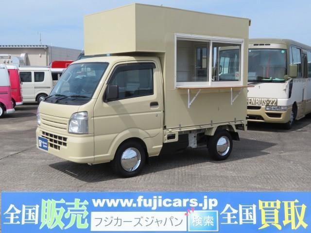 「H26 スズキ キャリイ 移動販売車 2面販売窓@車選びドットコム」の画像1