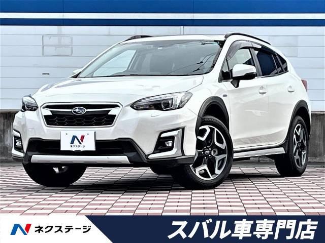 「平成30年 XV 2.0 アドバンス 4WD @車選びドットコム」の画像1