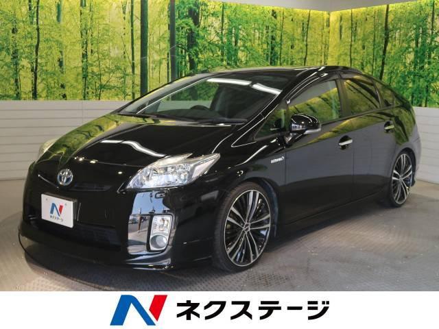 「平成23年 プリウス 1.8 S LEDエディション @車選びドットコム」の画像1