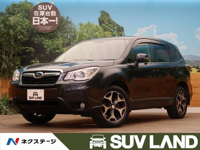 「平成24年 フォレスター 2.0i-S アイサイト 4WD @車選びドットコム」の画像1