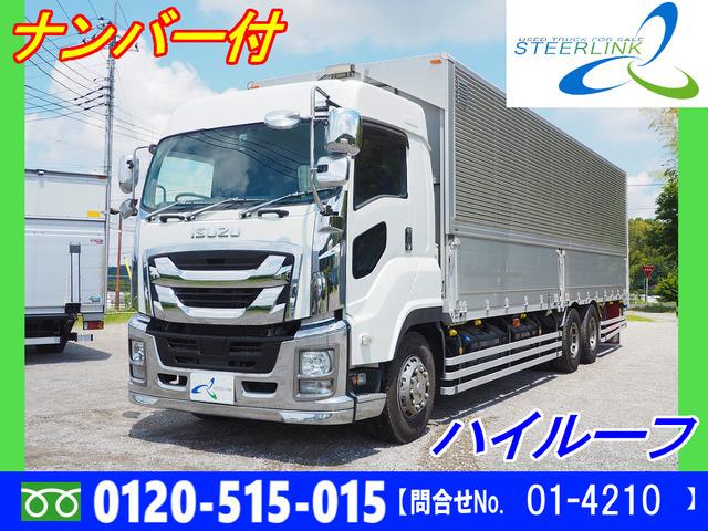 「【ステアリンク】H28年 いすゞギガ QPG-☆車検付 3軸高床 アルミウイング 積載13.5トン 日本トレクスボデー スムーサー@車選びドットコム」の画像1