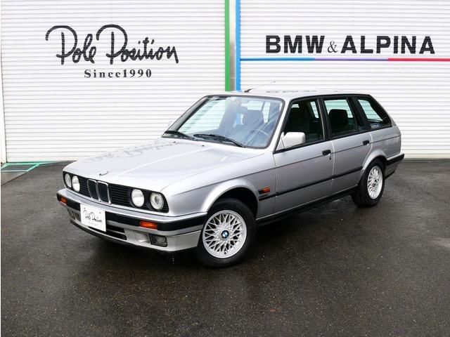 「返金保証付:1991年 BMW325iツーリング オールペン済 天井張替え済 タイヤ新品交換済 エンジンOH済 足回り交換済み@車選びドットコム」の画像1