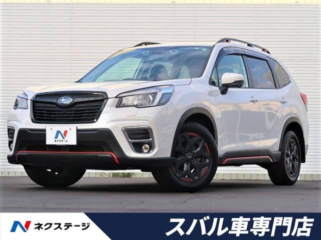 「平成31年 フォレスター 2.5 エックスブレイク 4WD @車選びドットコム」の画像1