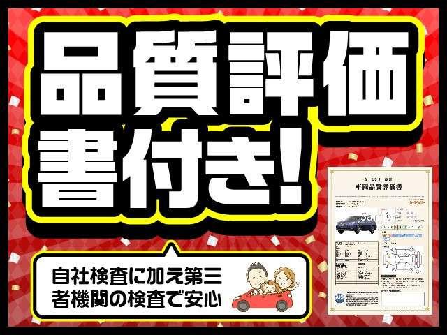 「返金保証付:◆支払総額47万円◆ 走行距離無制限保証付 平成26年 スズキ ワゴンR FX シートヒーター@車選びドットコム」の画像3