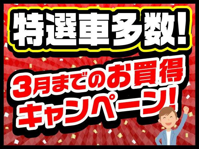「返金保証付:◆支払総額47万円◆ 走行距離無制限保証付 平成26年 スズキ ワゴンR FX シートヒーター@車選びドットコム」の画像2