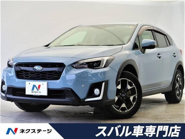 「平成30年 XV 2.0i-L アイサイト@車選びドットコム」の画像1